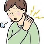 肩こり解消は薬酒で?有機酸素運動する?アイリングで治る?