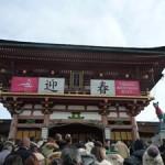 京都初詣ランキングと縁結びの神社 !