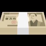 今井絵理子の資産1億円に衝撃 全盛期を知る人は「意外に少ない」
